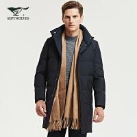 七匹狼羽绒服男士中长款秋冬季款中青年立领轻薄保暖外套男冬装潮