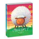 麦田精选图画书 小绵羊生气了+贪心的小绵羊