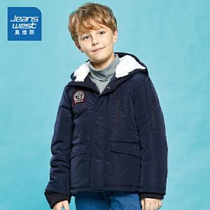 [超级大牌日每满299-150]真维斯男童 2018冬装新款连帽合身棉衣外套