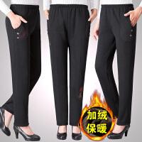 中老年女裤加厚加绒妈妈裤子冬外穿奶奶装加肥大码高腰直筒保暖裤