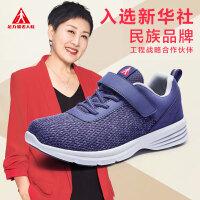 足力健老人鞋休闲运动妈妈鞋秋季健步奶奶女鞋轻便中老年散步鞋女