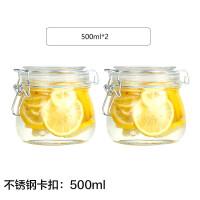 玻璃罐食品�ξ锕藜雍�N房收�{罐蜂蜜��檬百香果泡菜��子卡扣瓶