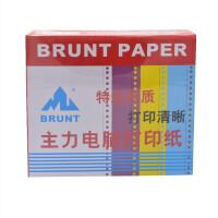 彩色电脑打印纸电脑打印纸1 2 3 4 5联多等份针式打印纸发货单900页