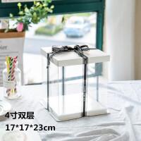 透明蛋糕盒子包装盒生日双层加高手提4/6/8/10/12寸四/六/八/十寸