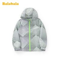 【2.26超品 3折价:47.7】巴拉巴拉儿童外套2020新款春装男童衣服中大童上衣轻薄可收纳外衣