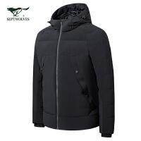 七匹狼户外羽绒服男士秋冬季短款外套男休闲黑色保暖加厚男装潮流