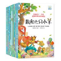 10册影响孩子一生的世界经典童话故事绘本 儿童3-6周岁 绘本故事书 绘本故事5-6岁 启蒙书籍0-3周岁 早教 启蒙
