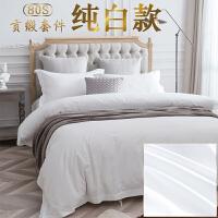 酒店宾馆专用四件套纯白色60支纯棉80贡缎床单被套被子床上用品 1.0m床三件套(适合1.5*2.0m被子) 床
