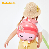 【5折价:84.5】巴拉巴拉女童包包双肩包公主时尚包可爱潮小孩儿童防走失卡通背包