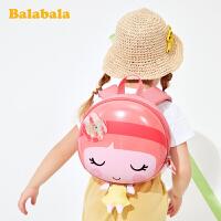 【1件7折价:90.93】巴拉巴拉女童包包双肩包公主时尚包可爱潮小孩儿童防走失卡通背包