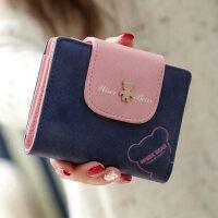 新款韩版小钱包女 学生时尚撞色卡通小熊短款钱包 大容量拉链零钱包