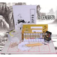 马利国画颜料套装 毛笔 墨汁 宣纸 9件套初学书画用品可配工具箱