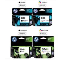 原装 惠普 HP 804 墨盒 T6N10AA 黑色 彩色 6220 6222 7120 7822 打印机墨盒 782