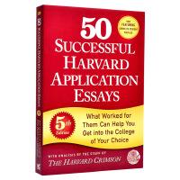 【中商原版】50篇成功的哈佛大学申请论文 英文原版 50 Successful Harvard Application