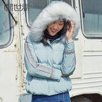 熙世界韩版长袖短款连帽羽绒服女2018冬装新款刺绣外套女104SY005