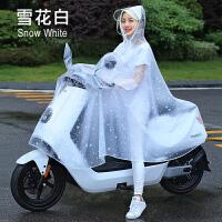 自行车雨衣女 摩托车雨衣单人男女时尚自行车加大加厚透明骑行雨披A 有后视镜套-雪花白 XXXXL