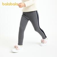 【3件5折价:70】巴拉巴拉童装女童裤子加绒宝宝儿童长裤冬小童时尚百搭