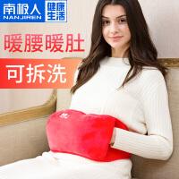 南极人热水袋充电��宝宝防爆毛绒萌萌可爱韩版女注水暖水袋暖手宝