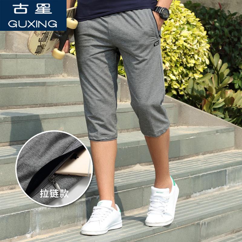 古星夏季时尚宽松直筒男士运动裤七分裤口袋拉链篮球跑步针织休闲