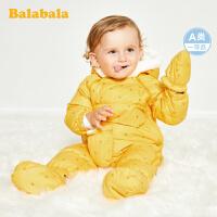 【11.21超品 3折价:149.4】巴拉巴拉婴儿羽绒连体衣宝宝冬装新生儿衣服外出抱衣洋气爬服男童
