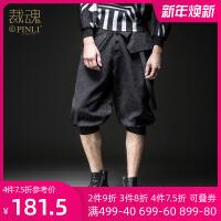 PINLI品立 2020夏季新款裁魂夏季暗黑男装提花宽松7分休闲裤男潮