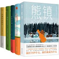正版 外婆的道歉信+清单人生+熊镇+时间的礼物+一个叫欧维的男人决定去死 弗雷德里克 巴克曼作品全集5册 外国小说畅销