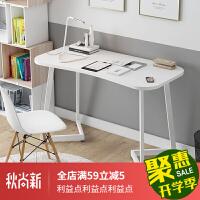 迷你电脑桌北欧简约家用学生写字台办公现代卧室 B01 100长*50宽*75高 白色白架