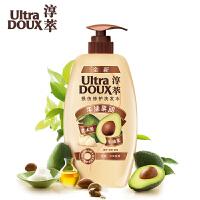淳萃(UltraDOUX)牛油果润损伤修护洗发水700ml
