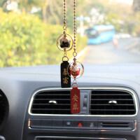 网红汽车装饰品汽车饰品后视镜挂饰创意陶瓷猫挂饰车载吊坠女保平安车内挂件 猫(暴富 安康)挂件