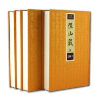 径山藏 (230册)北京图书馆出版社 9787501357451《嘉兴藏》《方册藏》
