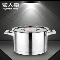 304不锈钢汤锅 德式汤锅 无涂层汤锅 电磁炉通用20cm WG16355