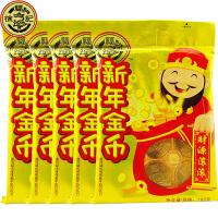 【包邮】徐福记 (金币黑巧克力) 192g*5包 袋装 糖果巧克力(代可可脂)
