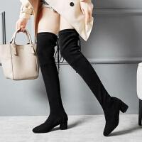 过膝靴女靴长靴子冬季2018新款羊筋绒长筒靴粗跟高跟弹力高筒靴潮