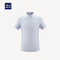 HLA/海澜之家彩条汗布短袖POLO2019夏季新品清晰纹路POLO男