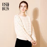 欧莎2017冬装新款 细腻 针织图案针织毛衣S117D16052