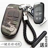 【家装节 夏季狂欢】专用于jeep汽车吉普指南者钥匙包大切诺基自由光侠折叠真皮套