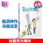 【中商原版】瑞克和莫蒂设定集 英文原版 The Art of Rick and Morty Justin Roilan