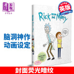【中商原版】瑞克和莫蒂设定集 英文原版 The Art of Rick and Morty Justin Roilan