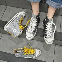 港风学生板鞋女士平底帆布鞋子 新款网红系带鸳鸯鞋女高帮亮片鞋女