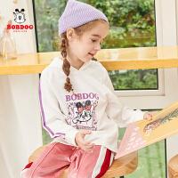 【抢购价:55元】巴布豆儿童女童卫衣新款春装韩版洋气上衣小童卫衣套头衫童装