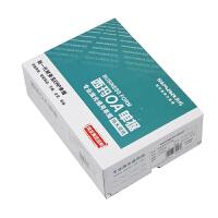 西玛A4凭证激光多联单送货单票据打印纸A4空白3联单层SJ500304