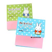 M&G晨光FPYNF45896K10色趣味折纸200页随机款(单本)当当自营