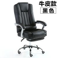 电脑椅舒适直播椅家用简约电竞椅游戏椅转椅老板椅办公椅椅子