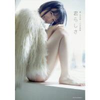 现货 日版 堀未央奈1st写真集 乃木坂46 通常版