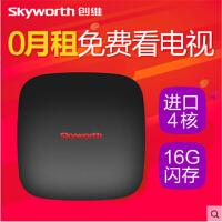 [进口内核]Skyworth/创维 T2 电视盒子安卓 网络高清播放器机顶盒Skyworth/创维 腾讯视频高清四核网