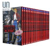 机动战士钢弹 MSV-R 强尼 莱汀的归来 1-14册漫画套装 港台原版 Ark Performance 富野由悠季