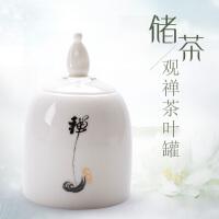 陶瓷�b茶�~罐旅行便�y白瓷密封罐大小�普洱茶罐醒茶罐 D61-03 �^�U茶�~罐