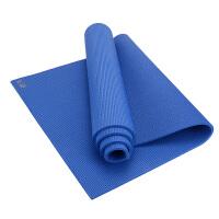 [当当自营]皮尔瑜伽 PVC 8mm纯色防滑瑜伽垫深蓝色 附带背包
