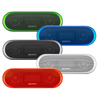Sony/索尼 SRS-XB20 无线蓝牙音箱音响重低音小钢炮 手机蓝牙防水迷你小音箱 户外便携式小音响