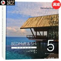 BEDMAR & SHI事务所作品集 5 in five 新加坡泰国印尼石材木质度假别墅建筑设计书